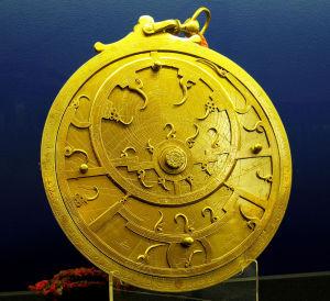 1024px-Astrolabe-Persian-18C